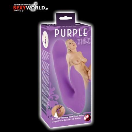 Purple Vibe G-Spot
