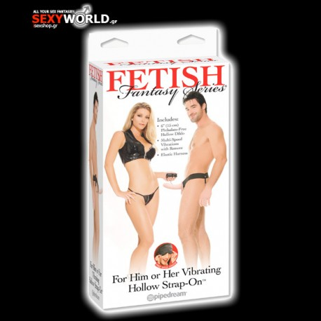 Fetish Fantasy For Him or Her Vibrating Hollow Flesh