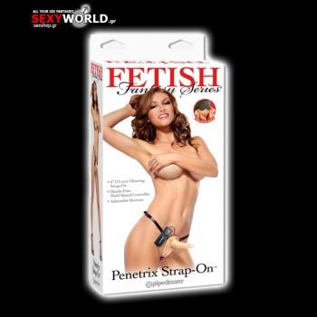 Fetish Fantasy Penetrix Strap-on Flesh