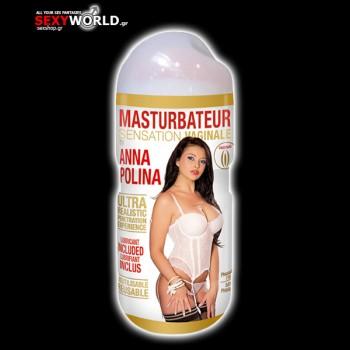 Marc Dorcel Valentina Nappi Vagina