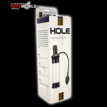 Hot Hole Vibrating Penis Pump