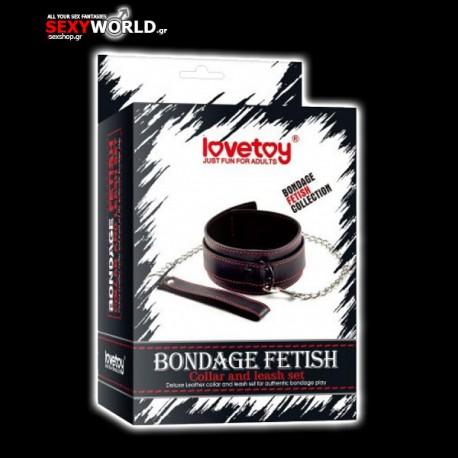 Bondage Fetish Pleasure Collar