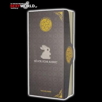 Magic Tales Silver Star Rabbit Vibrator