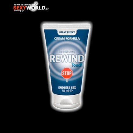 Rewind Touch Cream 50ml